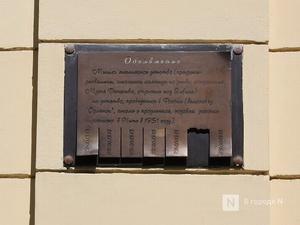 Памятник объявлению в Нижнем Новгороде может стать самой необычной скульптурой России