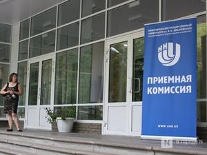 Прием документов в нижегородские вузы начнется 20 июня