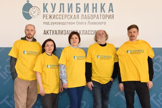 Нижегородский ТЮЗ: театр всех поколений _  черновик - фото 4