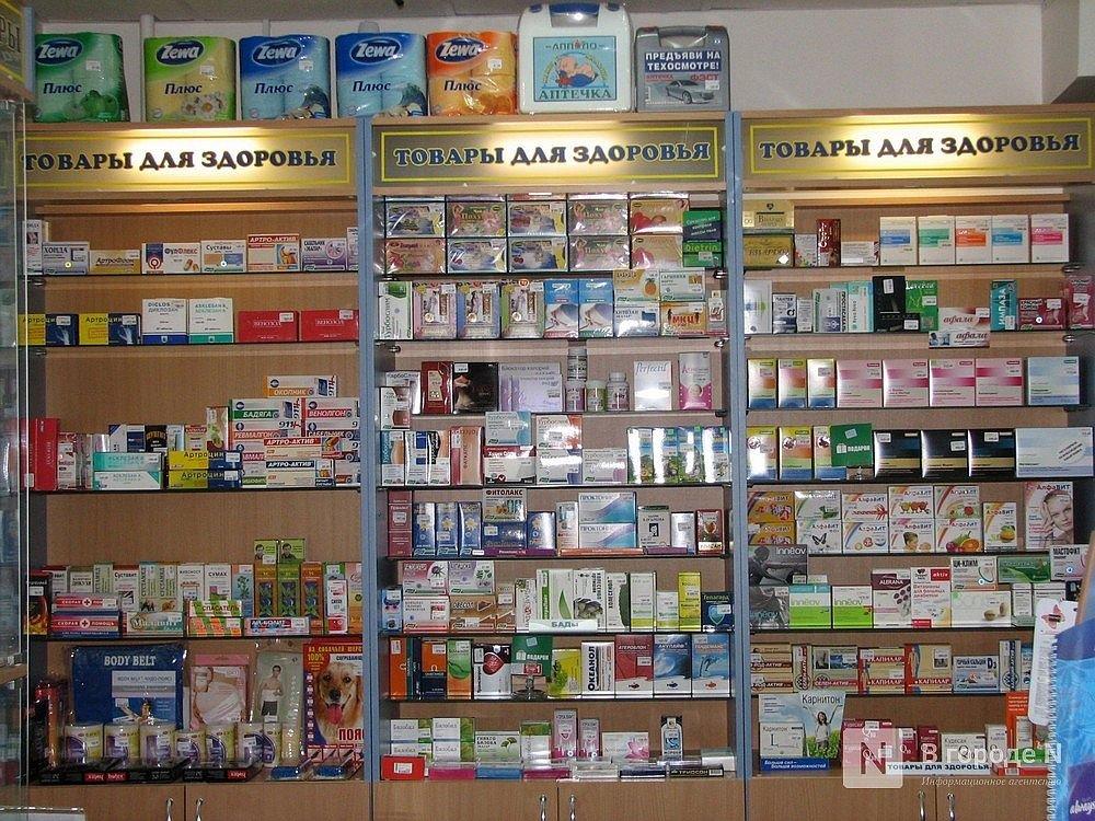 Канавинскую аптеку оштрафовали на 30 тысяч рублей за продажу лекарств без лицензии - фото 1
