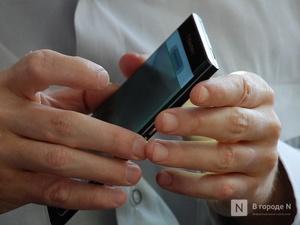 Нижегородцам вернут деньги за платные звонки для оформления заявок на выход из дома