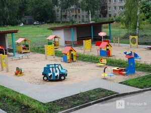 Участок под детсад в микрорайоне Гордеевский передан Нижнему Новгороду