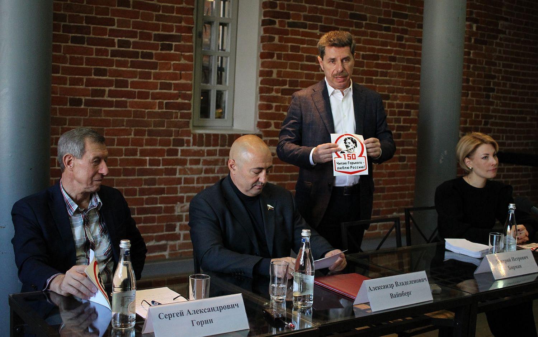 Флешмоб для автомобилистов пройдет вНижнем Новгороде вчесть юбилея Горького