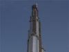 Самое высокое здание достигло отметки 780 метров