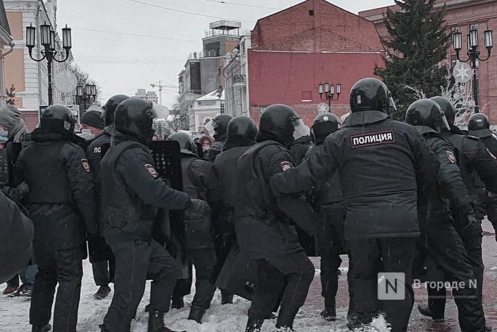 Точка (не)сбора: как прошел второй протестный митинг в Нижнем Новгороде - фото 1