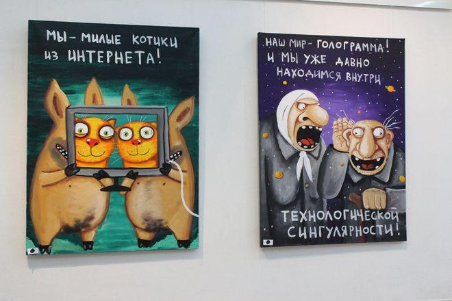 Коты Васи Ложкина приехали в Нижний Новгород - фото 22