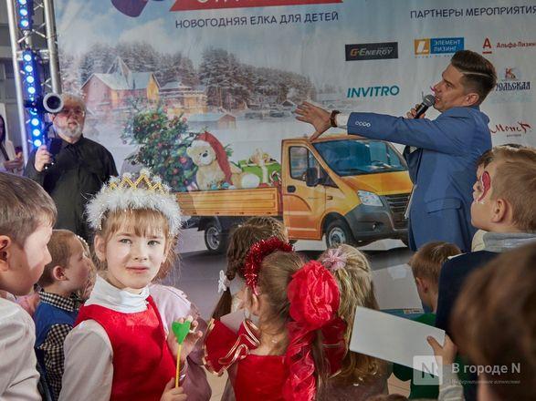 «Луидор» устроил новогоднее гулянье для сотен нижегородцев и их детей - фото 20