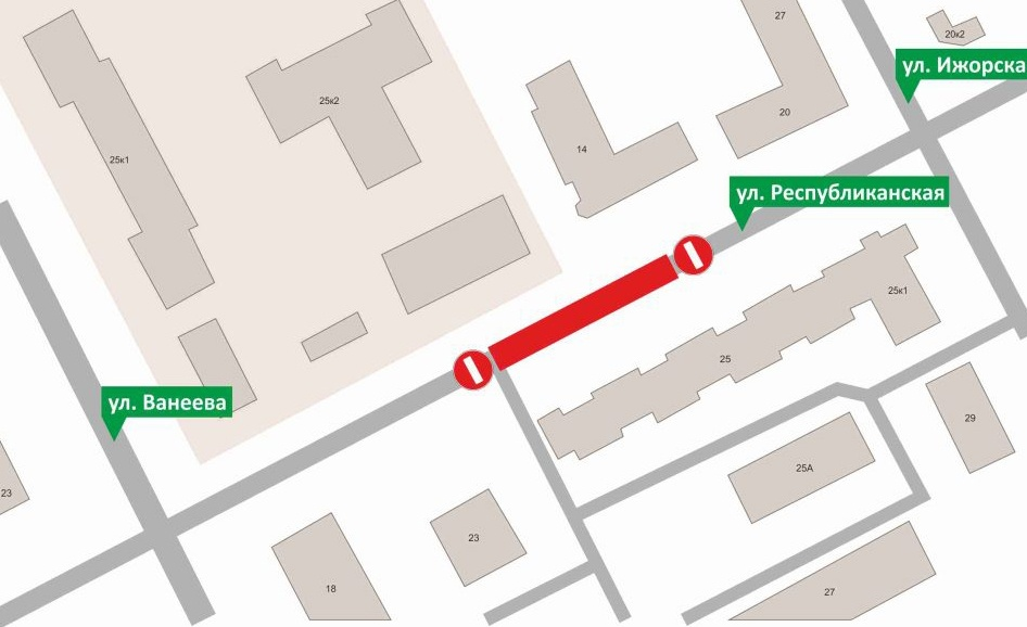 Улица Республиканская будет закрыта для транспорта на два месяца