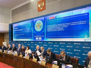 Представители Центризбиркома встретятся с нижегородской общественностью
