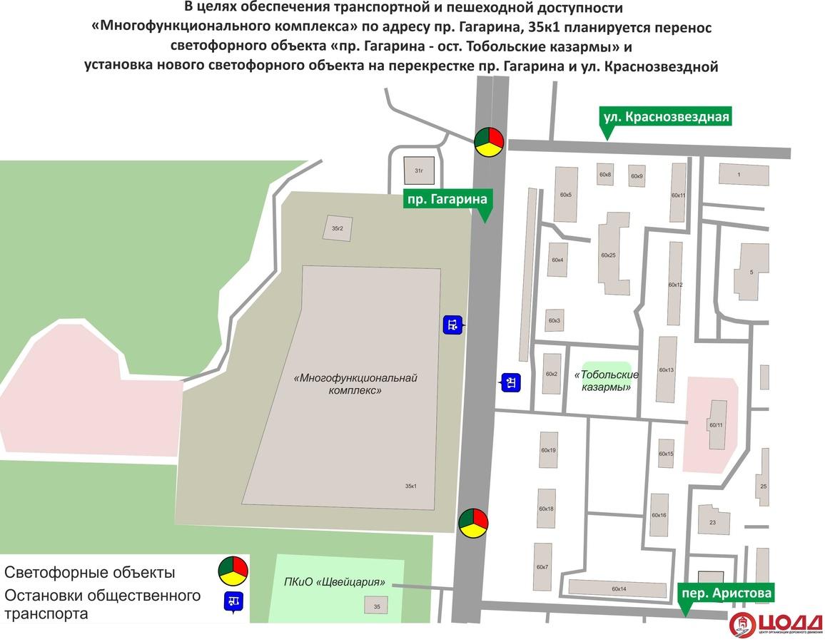 Светофор планируется установить на перекрестке проспекта Гагарина с улицей Краснозвездной - фото 1