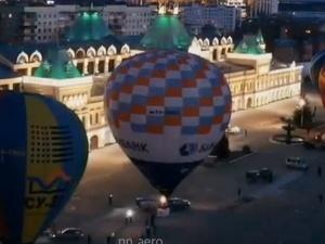 «Запаслись кофе и валерьянкой»: пилоты воздушных шаров отправились в гонку с Нижегородской ярмарки
