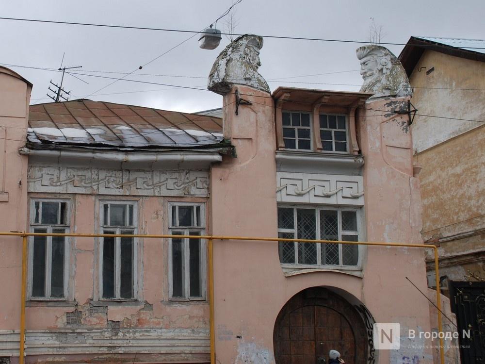 Владелец «Шахматного дома» оштрафован за задержку реставрации - фото 1