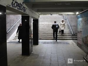 Подземный переход на площади Лядова закрыли на ремонт
