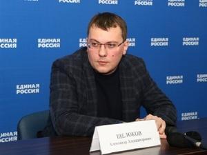 Александр Щелоков стал и.о. главы Арзамаса