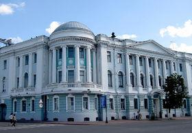 Приволжский исследовательский медицинский университет