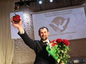 Учителем года в Нижегородской области стал преподаватель физики из Лыскова