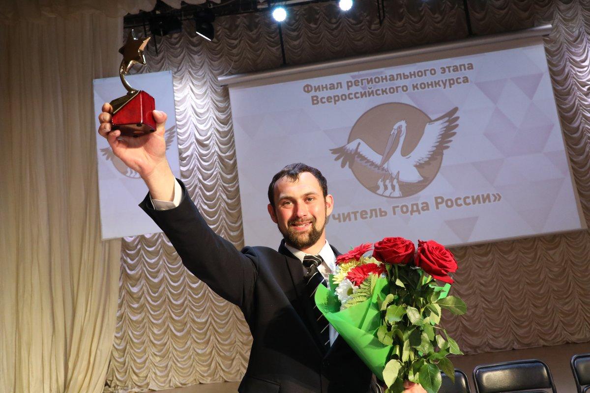 Учителем года в Нижегородской области стал преподаватель физики из Лыскова - фото 1