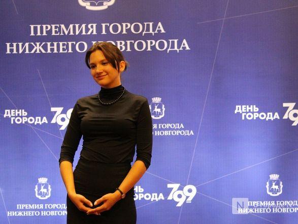 Лауреатов премии Нижнего Новгорода наградили в День города - фото 8