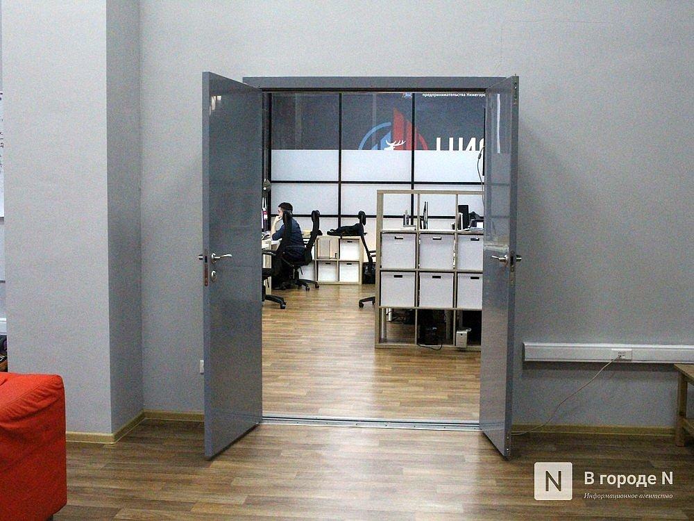 1,65 млрд рублей направят на три технопарка в Нижегородской области - фото 1
