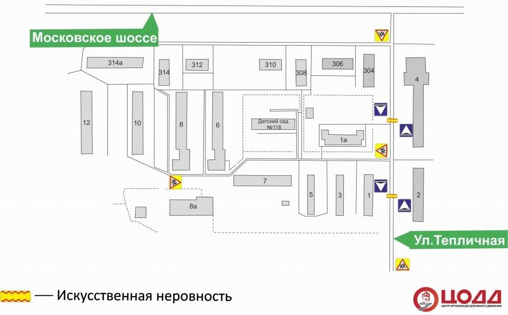 «Лежачие полицейские» появились у нескольких  нижегородских школ и садиков - фото 2