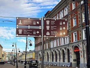 Туристические указатели появились на улицах Нижнего Новгорода (ФОТО)