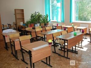Каникулы в нижегородских школах начнутся раньше из-за коронавируса