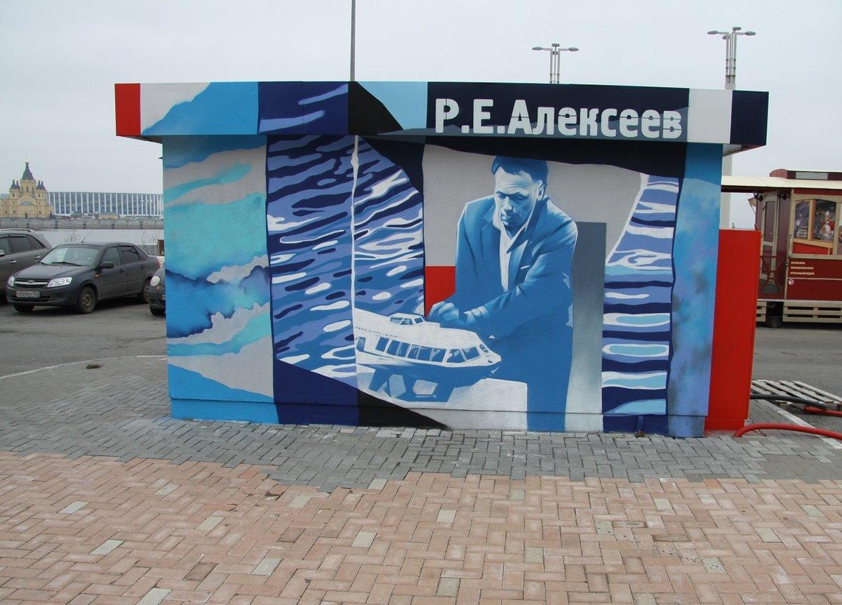 Граффити, посвященные Нестерову и Алексееву, появились в Нижнем Новгороде - фото 3