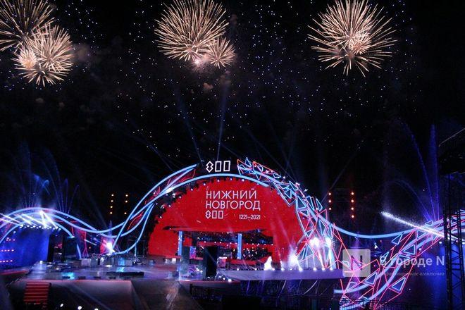 Огонь, вода и звезды эстрады: Как прошло гала-шоу 800-летия Нижнего Новгорода - фото 80