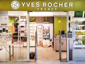 Французская марка растительной косметики представит нижегородкам новую продукцию