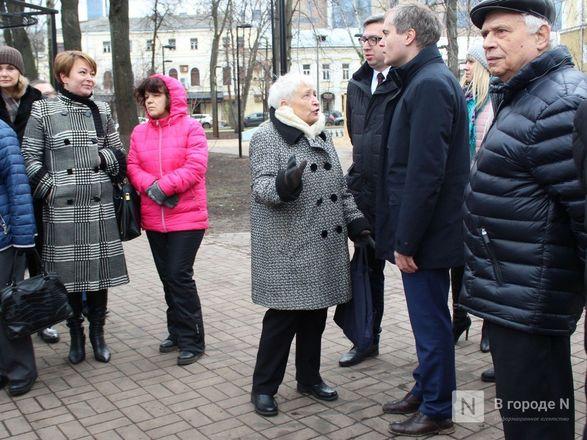 Благоустройство Чернопрудского сквера завершится в следующем году - фото 21