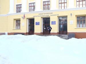 Нижегородские активисты выявили многочисленные нарушения качества уборки снега