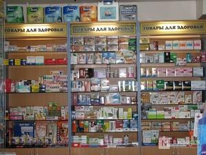 Дивеевская аптека завысила цены на лекарства