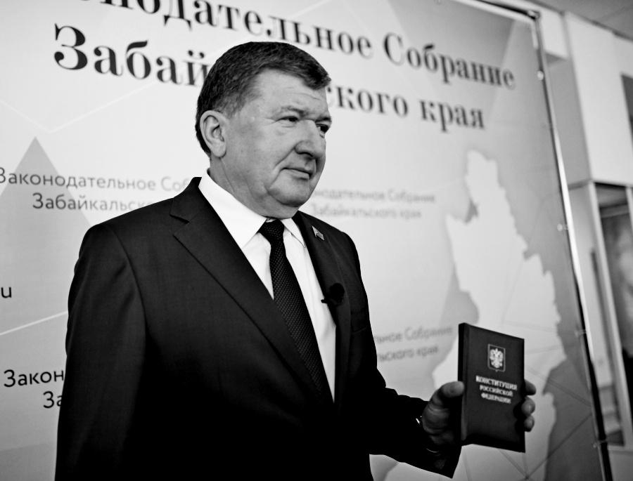 Люлин выразил соболезнования в связи со смертью председателя Заксобрания Забайкалья  - фото 1