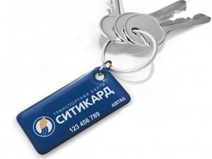 Брелоки для оплаты проезда в транспорте появились в Нижнем Новгороде