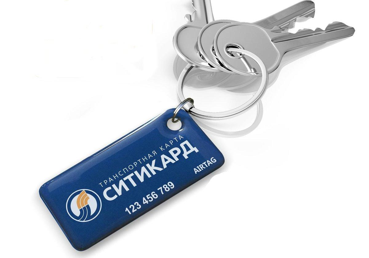 Брелоки для оплаты проезда в транспорте появились в Нижнем Новгороде - фото 1